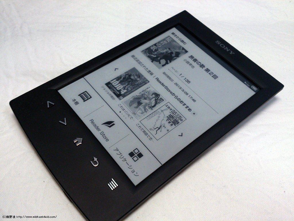 Sony Reader PRS-T2