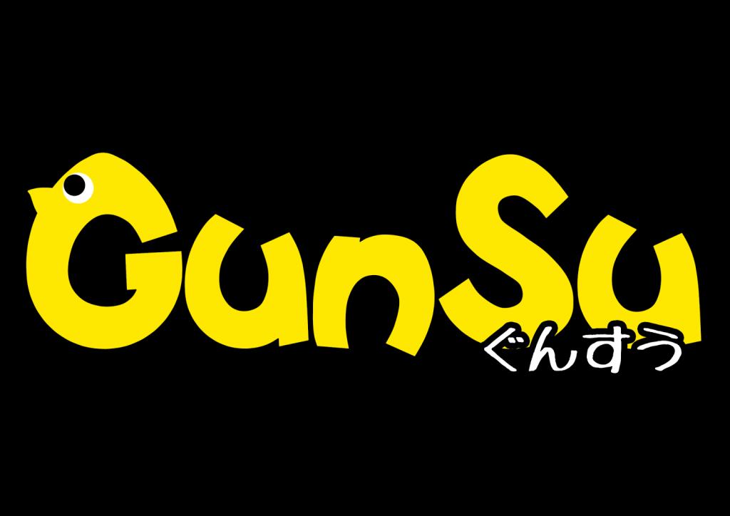群雛 (GunSu)ロゴ