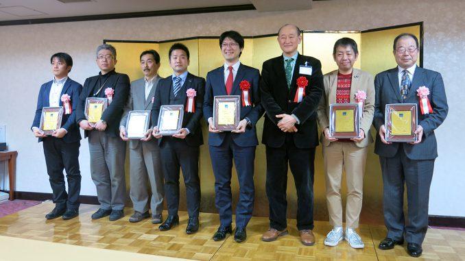 JEPA Award