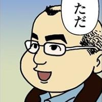菊池健さん