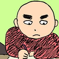 こしのりょう(漫画家)